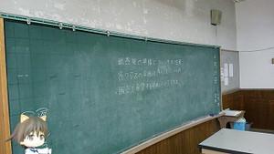 Dcim1332